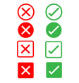 yes or no icons on white background flat style vector image vector image