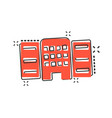 cartoon building in comic style house sign vector image vector image