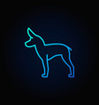 cute little dog blue icon vector image vector image