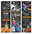 halloween night party sketch monster banner vector image vector image
