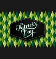 handwritten Saint Patricks Day label vector image vector image
