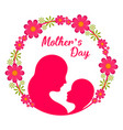 icon of a woman and her daughter mother day vector image