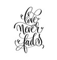 love never fails black and white hand lettering vector image vector image