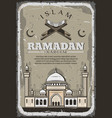 ramadan kareem islam holiday vintage greeting card vector image