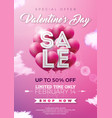 valentines day sale with red heart vector image