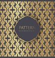 decorative damask style pattern background vector image vector image