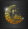 golden eid mubarak design vector image