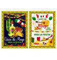 mexican holiday card cinco de mayo fiesta party vector image vector image