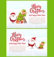 postcard of merry christmas and happy new year vector image vector image