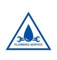 symbol of plumbing service vector image