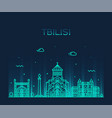 tbilisi skyline georgia linear style city vector image vector image