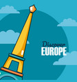 travel and discover europe card over sky vector image