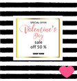 valentines day sale vector image vector image
