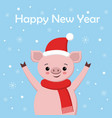 cute pig greeting card merry christmas and happy vector image vector image