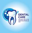 health dent logo design cosmetic dental vector image vector image