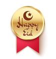 Islamic Golden Badge vector image vector image
