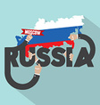 Russia Typography Design vector image vector image