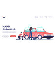 car wash service landing page template cleaning vector image vector image