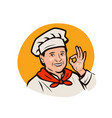 funny chef cooking restaurant menu logo or label vector image vector image