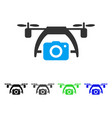 photo drone flat icon vector image vector image