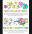 successful idea implementation vector image vector image