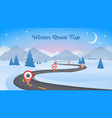 winter snowy landscape with winding road pathway vector image vector image