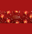 happy chinese new year holiday banner vector image vector image