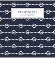 nautical rope seamless pattern yacht style design vector image