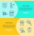 stomatology and oral hygiene flyer templates in vector image