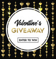 valentines giveaway banner for contest vector image vector image