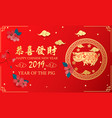 happy chinese new year 2019 card year of the pig p vector image
