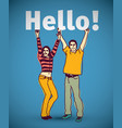 young couple people men and women hello vector image