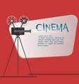 cinema background or banner movie flyer or ticket vector image