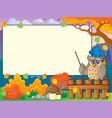 autumn frame with owl teacher 3 vector image vector image