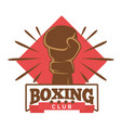 boxing five-star club emblem with hand in glove vector image vector image