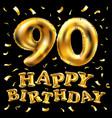 happy birthday 90th celebration gold balloons