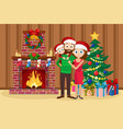 happy family standing next to the tree and vector image