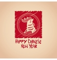 chinese new year 2017 red lettering vector image