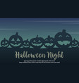 Halloween with pumpkin silhouette design vector image