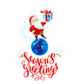 santa with gift holiday card vector image vector image
