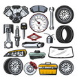 car auto parts engine tires and tools vector image vector image