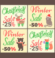 christmas sale -25 collection vector image vector image