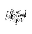 coffee loves you hand written lettering vector image vector image