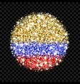 colombia flag sparkling badge vector image vector image