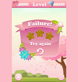 failure game user interface with flowers vector image vector image