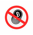 no crypto currency sign symbol icon vector image vector image
