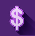 volume icons symbol dollar sign vector image vector image