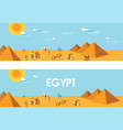 web banner landscape of ancient egypt editable vector image