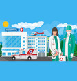 ambulance staff concept vector image vector image