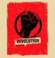 revolution socialprotest creative grunge vector image vector image